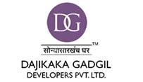 Dajikaka Gadgil Anantsrishti Logo